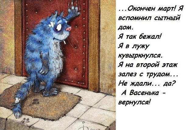 С юмором по жизни - Страница 23 Oieza_10