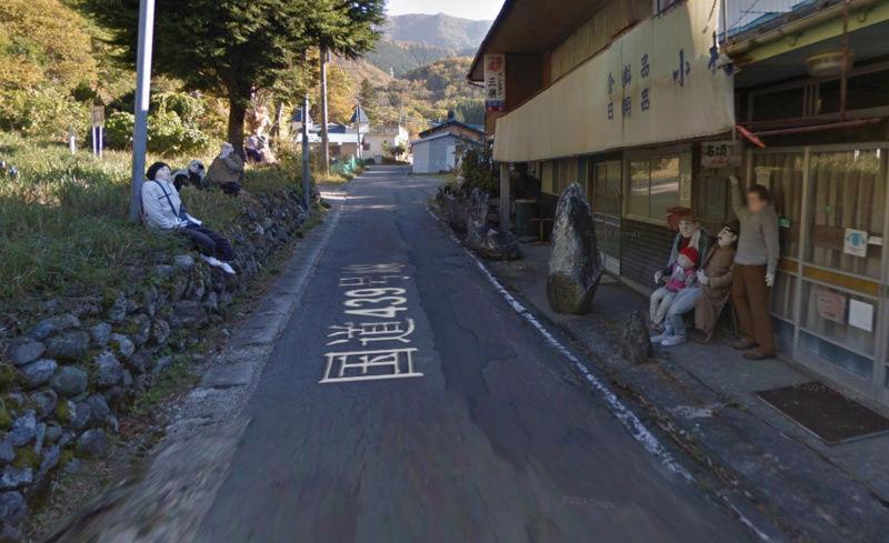 STREET VIEW : Nagoro, Japon. Le village des poupées de chiffon. Nagoro11