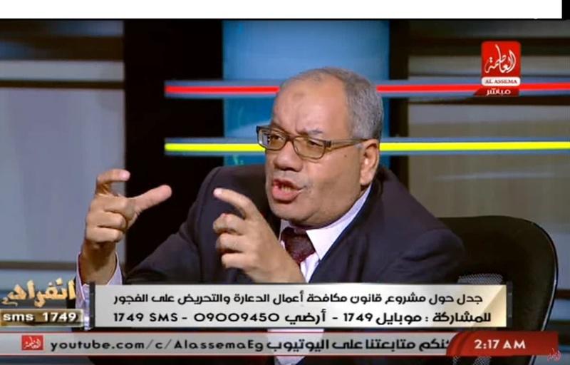 Egypte: «C'est un devoir national de violer une femme» qui porte un jean déchiré, estime un avocat 128
