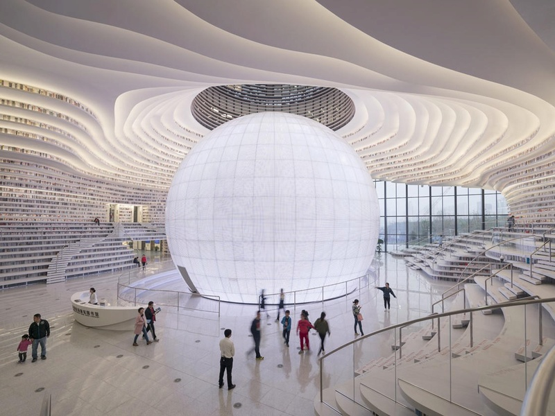 En Chine, on vient d'ouvrir la bibliothèque la plus dingue de l'univers Biblio11