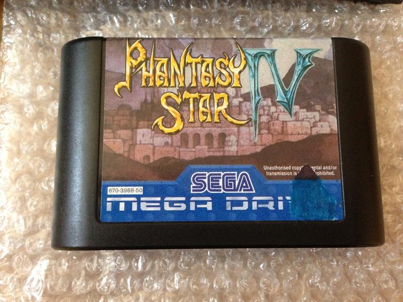 [ESTIM] Game and Watch Octopus et jeu MD Phantasy Star IV Img_3134