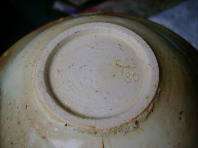 Porcelain bowl ? Dsc06319