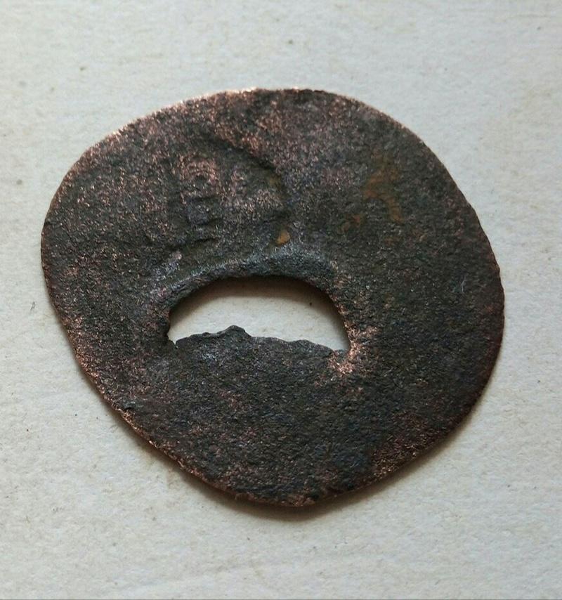 resello a identificar ( o no es una moneda ) 9077de10