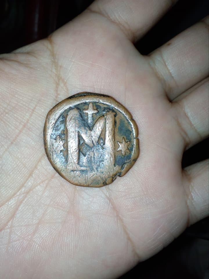 Argumento: moneda a identificar alguien me ayuda SOY DE PERU  22519211
