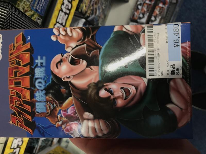 Iron Commando et Legend de retour sur SNES !! - Page 2 Img_0310