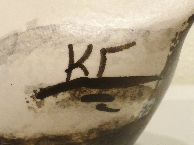 Unusal Raku type Dove Vase Kr maybe ? P1030512