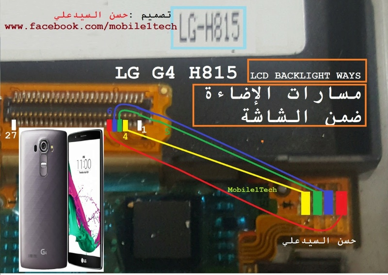 LG G4 H815 SOLUCIONES VARIAS Img-2012