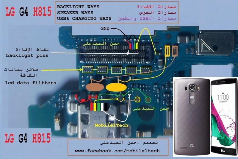 LG G4 H815 SOLUCIONES VARIAS Img-2014