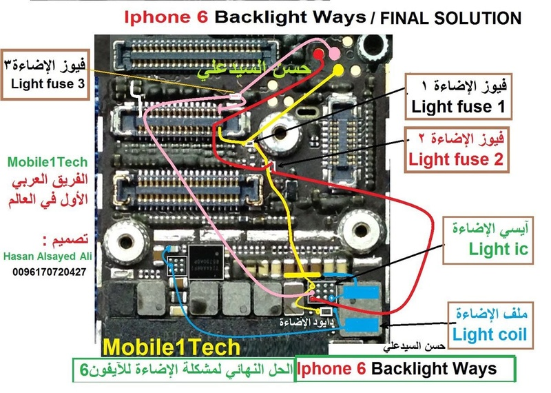 IPHONE 6 BACKLIGHT WAYS /FINAL SOLUTION Img-2035