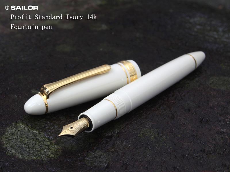 Sailor 1911 Ivory - 14k Music Nib D5491610