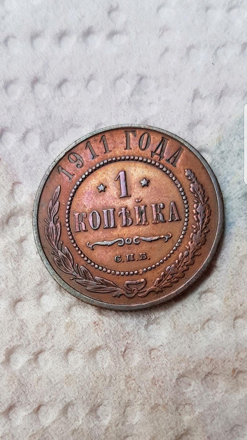 1 Kopeck 1911. Imperio Ruso. Screen23