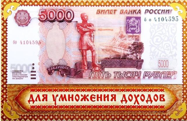 Переписываем историю отношений с деньгами Vx4hnj10