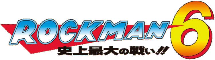Let's Play - Mega Man 6 - En español [Comentado] Rockma10