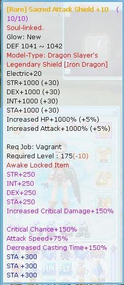 Selling Templar 7/7 Flyff019