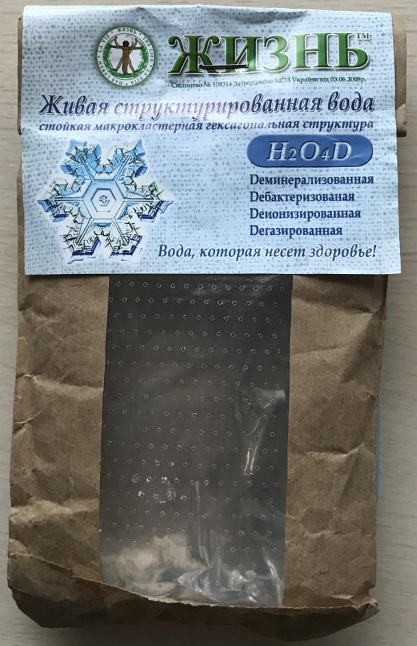 ВОДА (продолжение) Zvod-u10