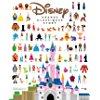 Xmas Disney Wishlist  81uks010