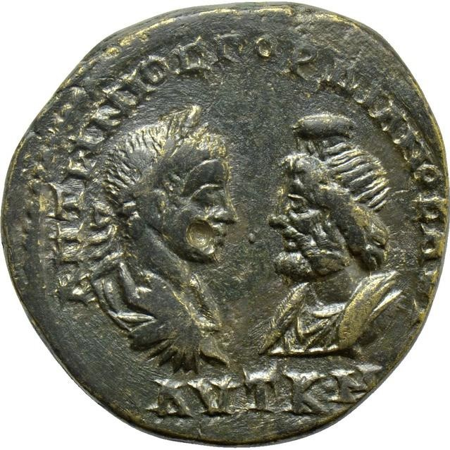 Pentassaria de Gordiano III - Marcianopolis, Moesia Inferior ??? 39460210