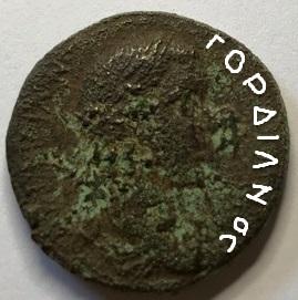 AE24 de Gordiano III - Nicopolis del Istro - Esculapio Archiv11