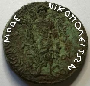 AE24 de Gordiano III - Nicopolis del Istro - Esculapio Archiv12