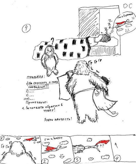 Рисунки Alice 12099210