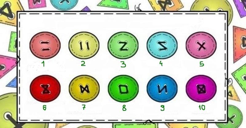 Simples boutons en tant qu'amulettes de protection 28516710