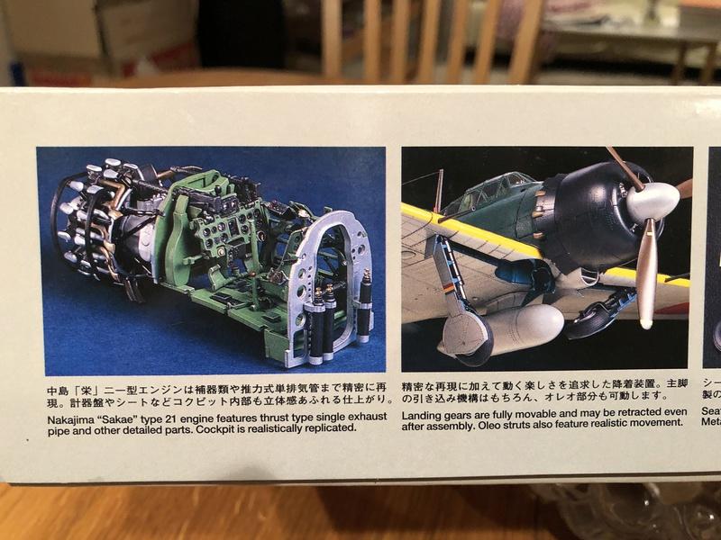 Tamiya Mitsubishi A6M5 ZERO Mod 52 1/32 12511