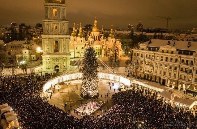 Киев любимый - Страница 8 112