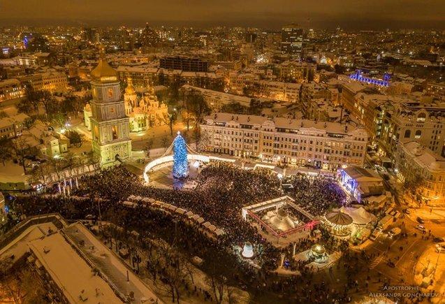 Киев любимый - Страница 8 212