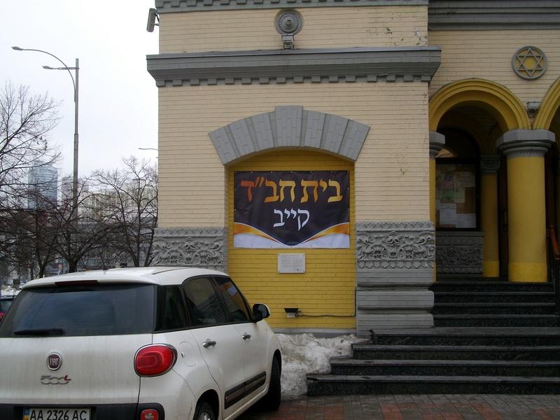 Киев любимый - Страница 8 316