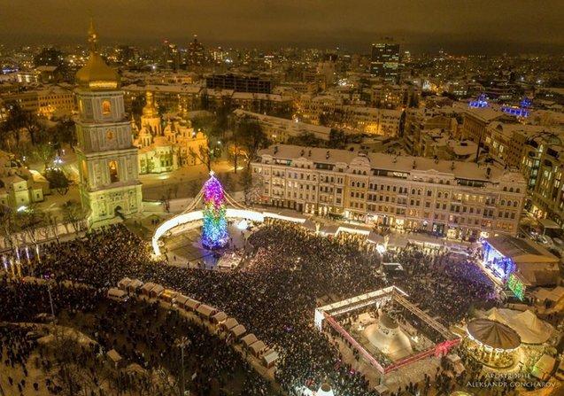 Киев любимый - Страница 8 511