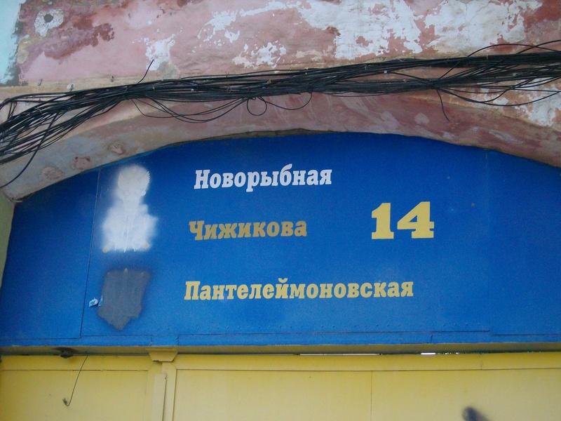 Ах, Одесса моя, ненаглядная - Страница 3 Uaeez123