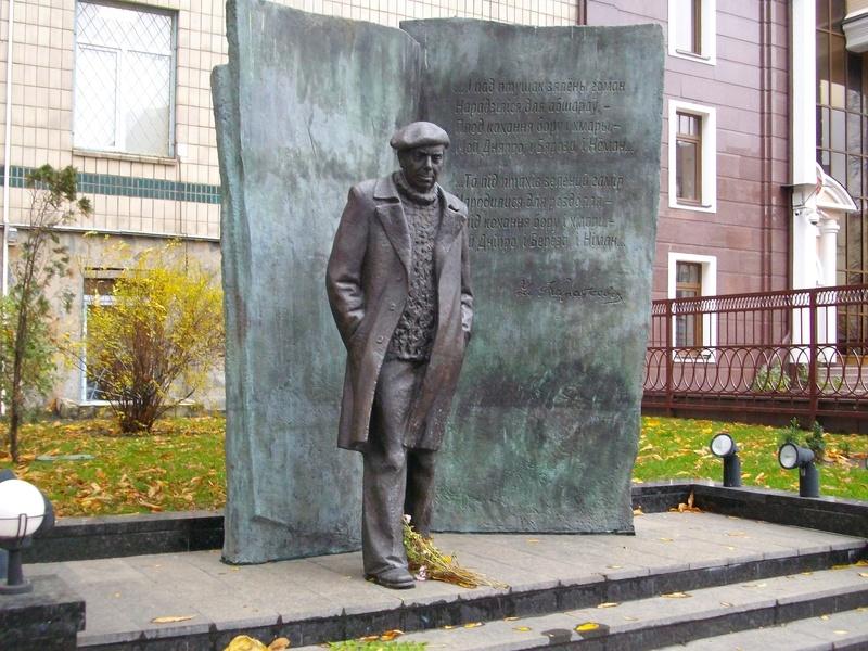 Киев любимый - Страница 8 Uaeeza11