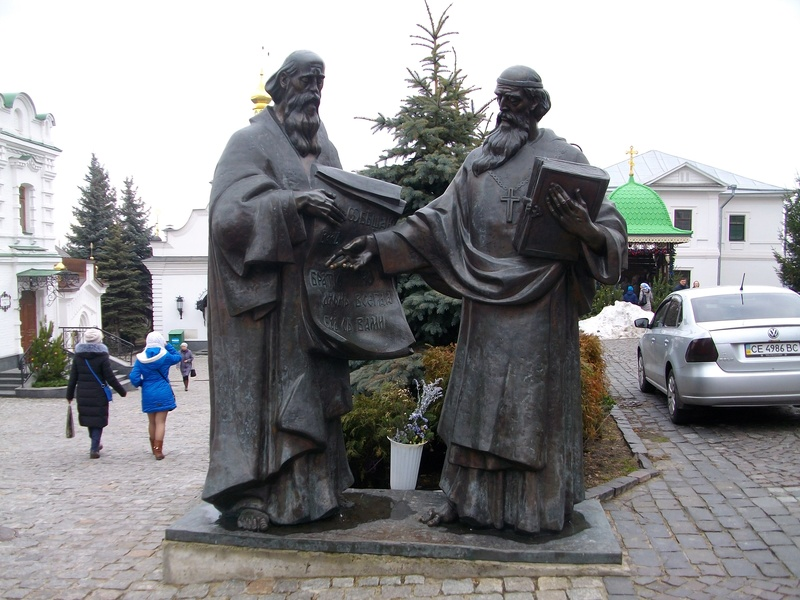 Киев любимый - Страница 8 Uaeeza33