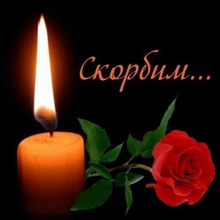 Трагедия в Кемерово Yaea-a12