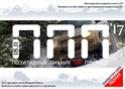 18 ноября, ориентирование Позитивный пикник на природе от клуба ZaPozitiFF! Afisha11