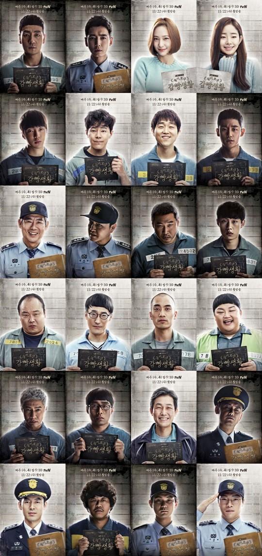 Мудрая тюремная жизнь/ Wise prison life/  Seulgirowun Gamppangsaenghwal (2017) - Страница 2 00031410