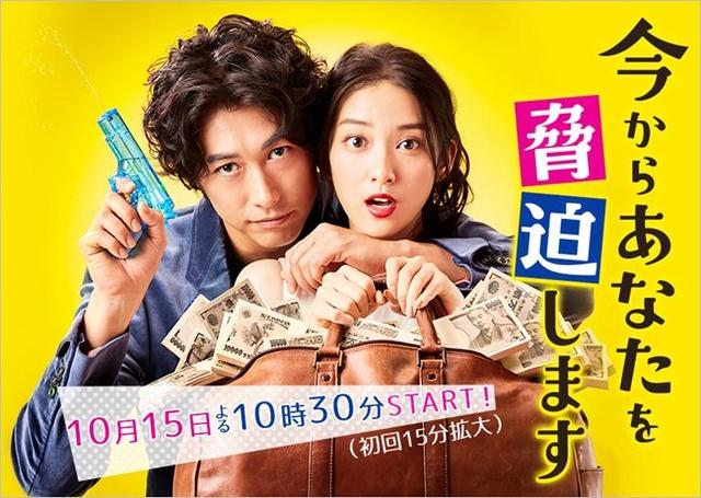 Сериалы японские - 6  - Страница 20 133c6710