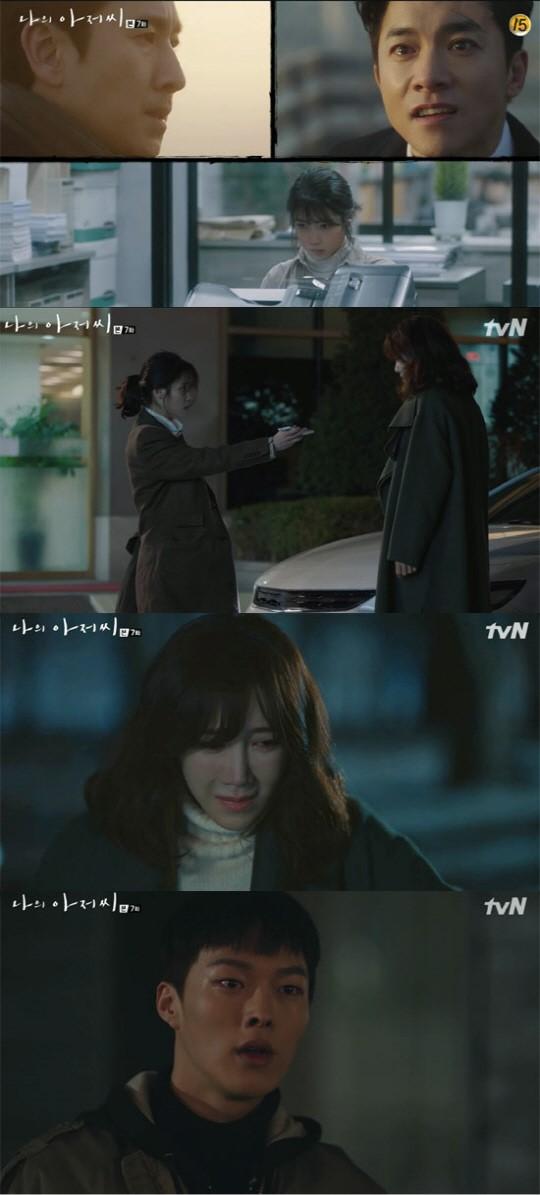 Сериалы корейские - 16  - Страница 19 20180410
