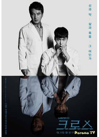 Сериалы корейские - 16  - Страница 12 85110