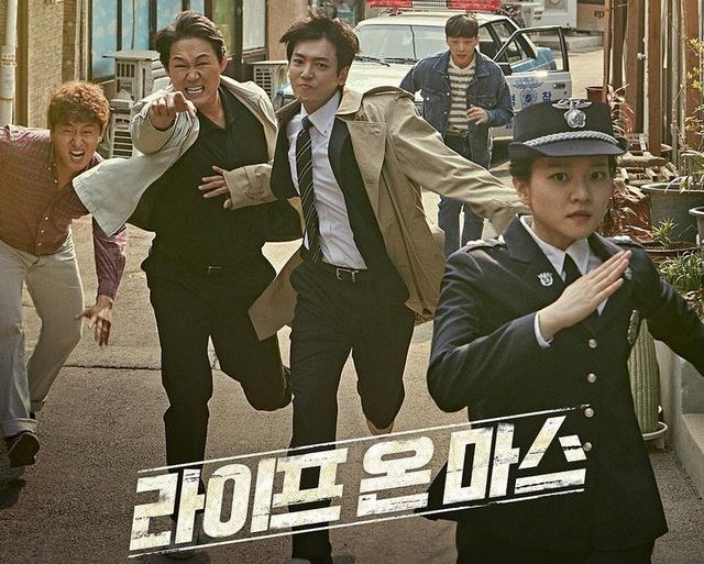 Сериалы корейские - 17 Dcy9pt10