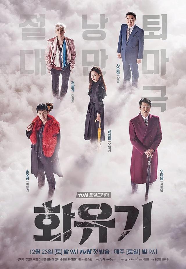 Сериалы корейские - 16  - Страница 9 Hwayug10