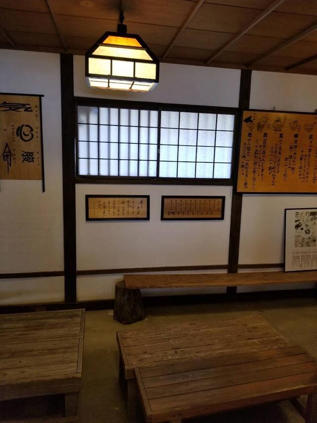 Загадочные японцы - 2 - Страница 5 Img_2417