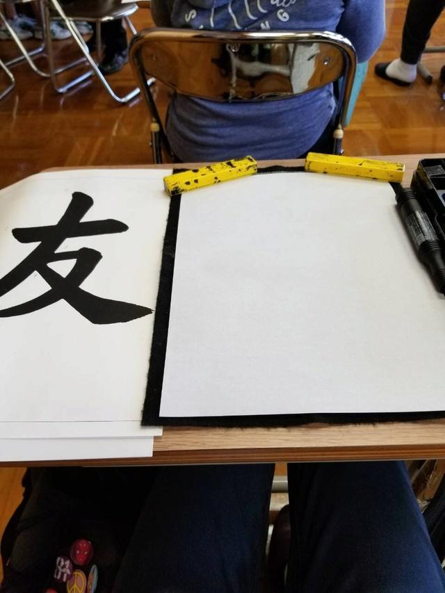Загадочные японцы - 2 - Страница 5 Img_2459