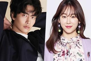 Сериалы корейские - 16  - Страница 20 Lee-mi10