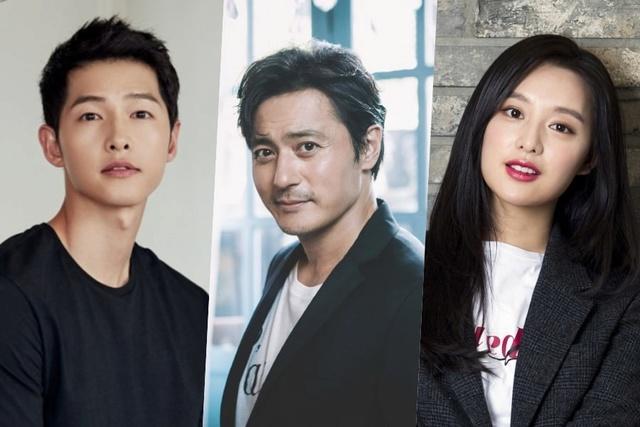 Сериалы корейские - 17 - Страница 3 Song-j10