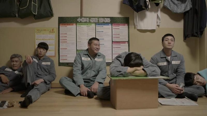 Мудрая тюремная жизнь/ Wise prison life/  Seulgirowun Gamppangsaenghwal (2017) Tumblr11