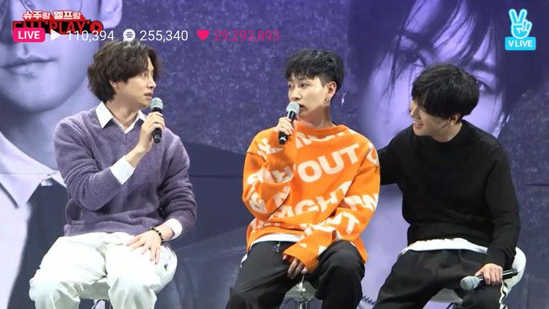 Super Junior Canlı Yayın Kesitleri Screen10