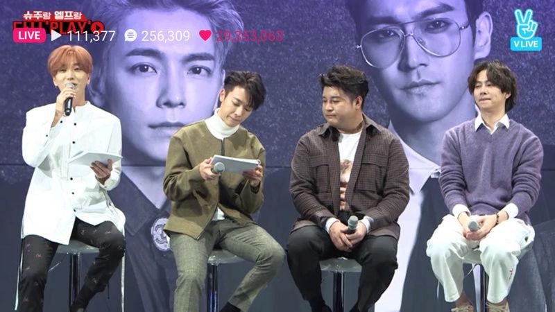 Super Junior Canlı Yayın Kesitleri Screen12
