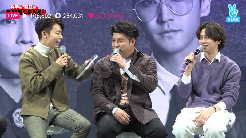 Super Junior Canlı Yayın Kesitleri Screen13