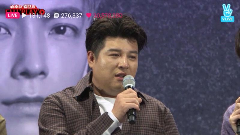 Super Junior Canlı Yayın Kesitleri Screen18